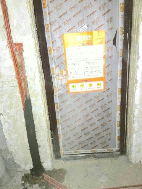 爱空间水电改造_320062