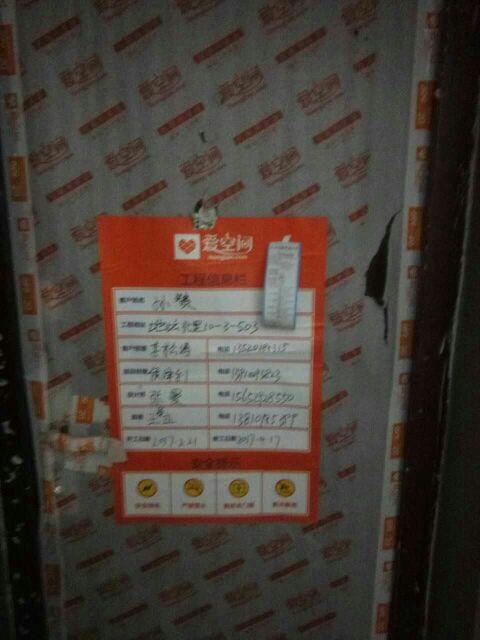 爱空间厨卫瓷砖_351811
