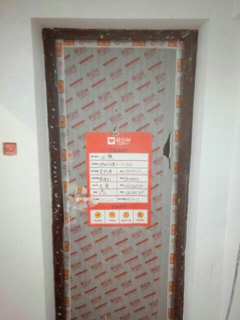 爱空间厨卫瓷砖_420788