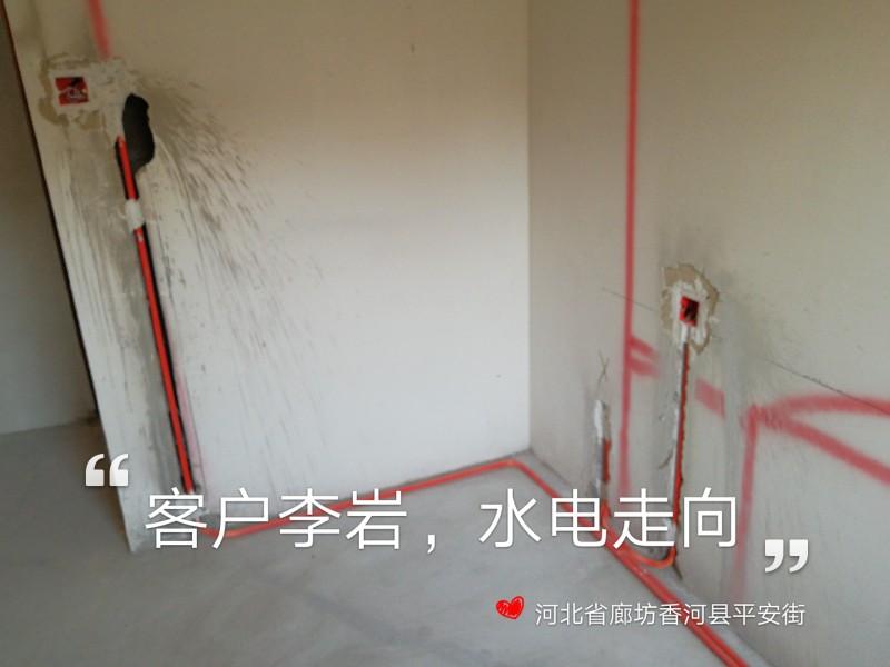 爱空间水电改造完工_2123178