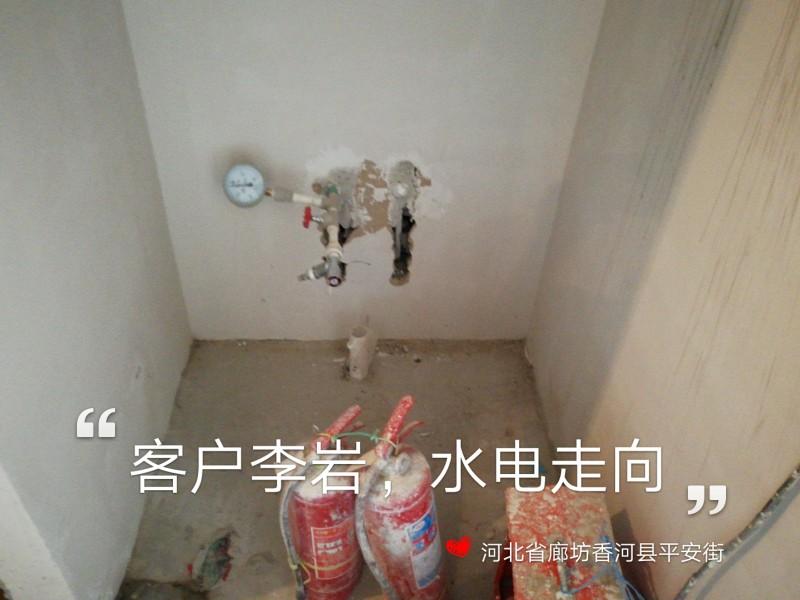 爱空间水电改造完工_2123179