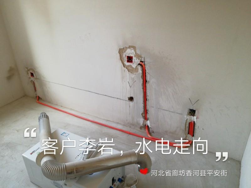 爱空间水电改造完工_2123182
