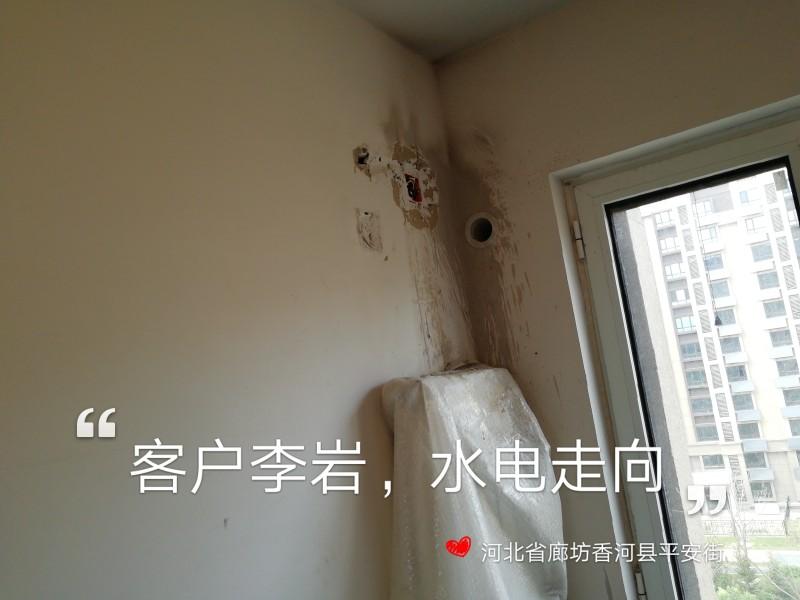 爱空间水电改造完工_2123183