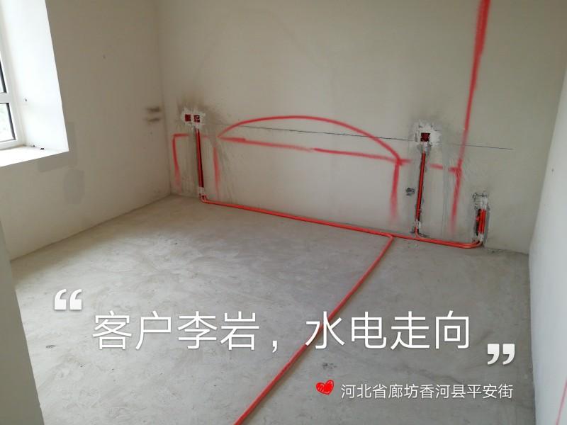 爱空间水电改造完工_2123185