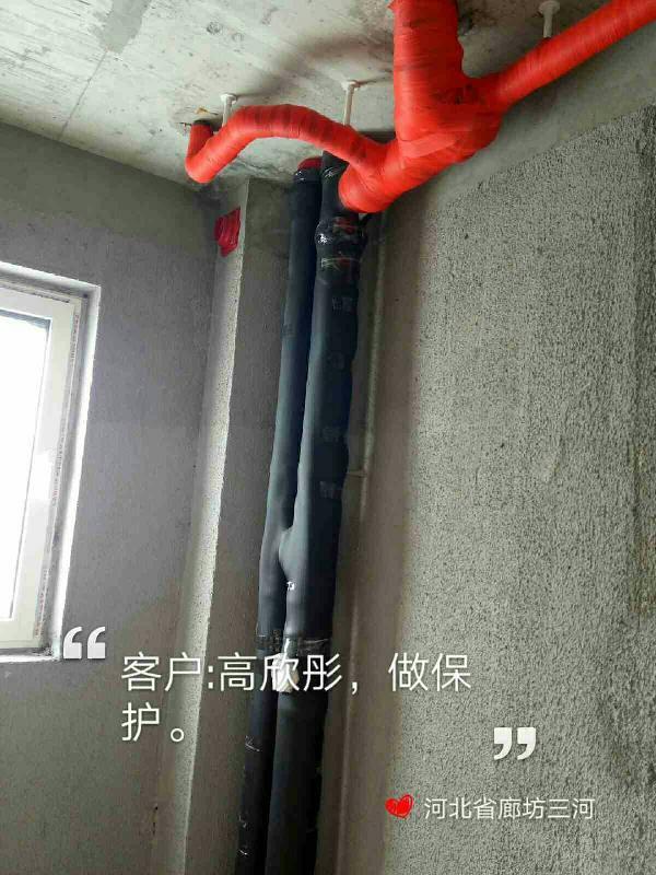 爱空间水电改造完工_2130830