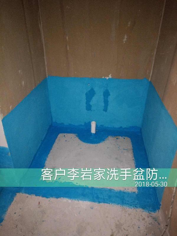 爱空间厨卫墙砖完工_2157767
