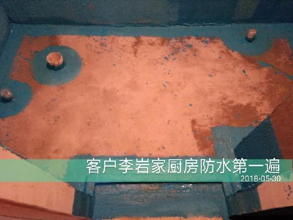爱空间厨卫墙砖完工_2157768