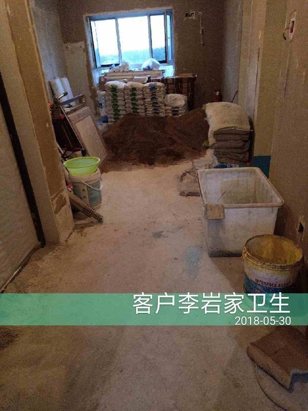 爱空间厨卫墙砖完工_2157769