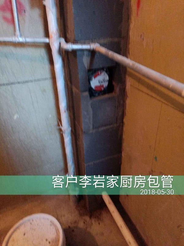爱空间厨卫墙砖完工_2157770
