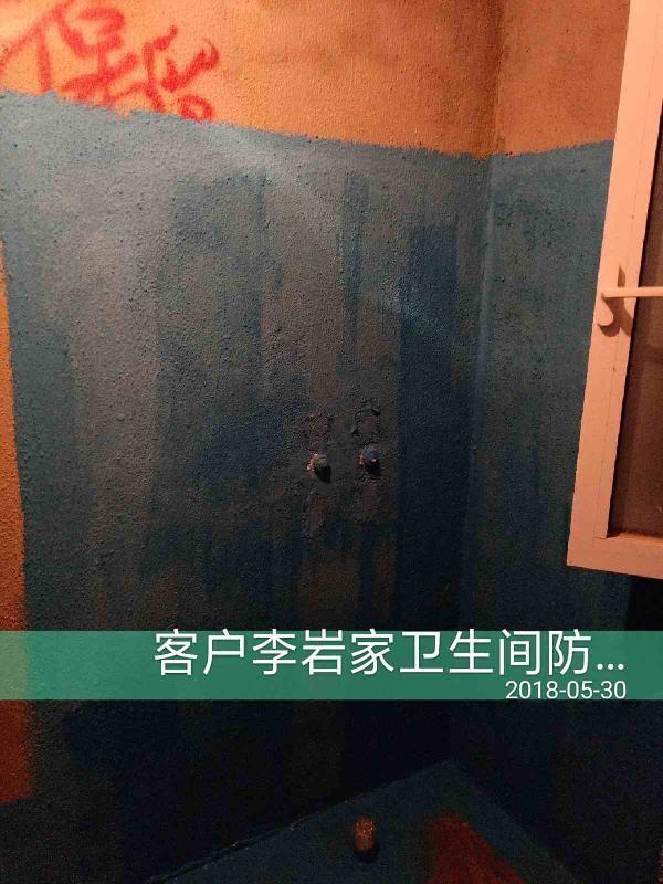爱空间厨卫墙砖完工_2157771