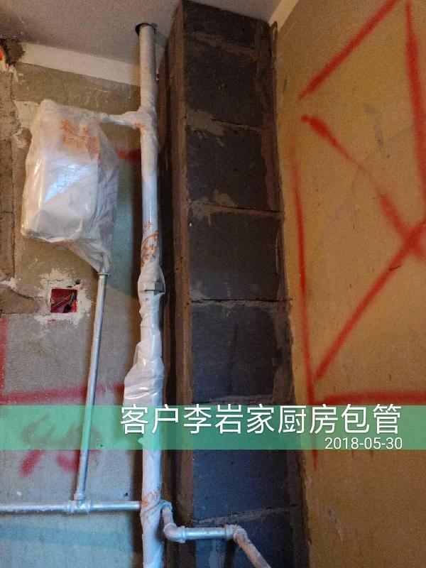 爱空间厨卫墙砖完工_2157773