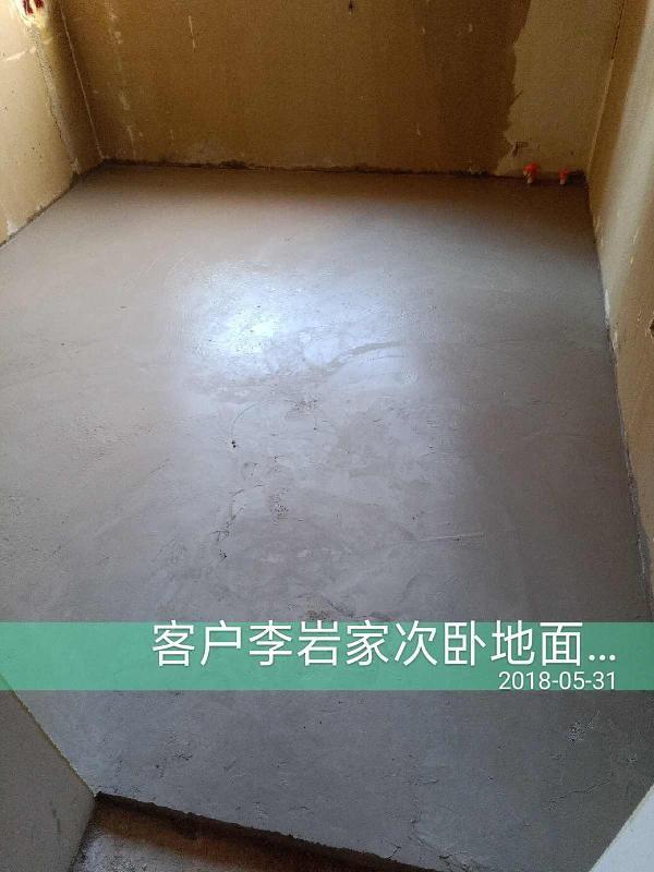 爱空间厨卫墙砖完工_2164428
