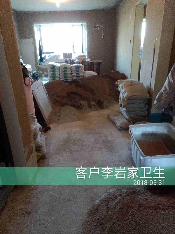 爱空间厨卫墙砖完工_2164430
