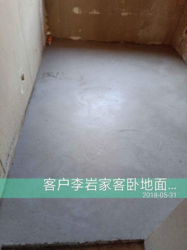 爱空间厨卫墙砖完工_2164431