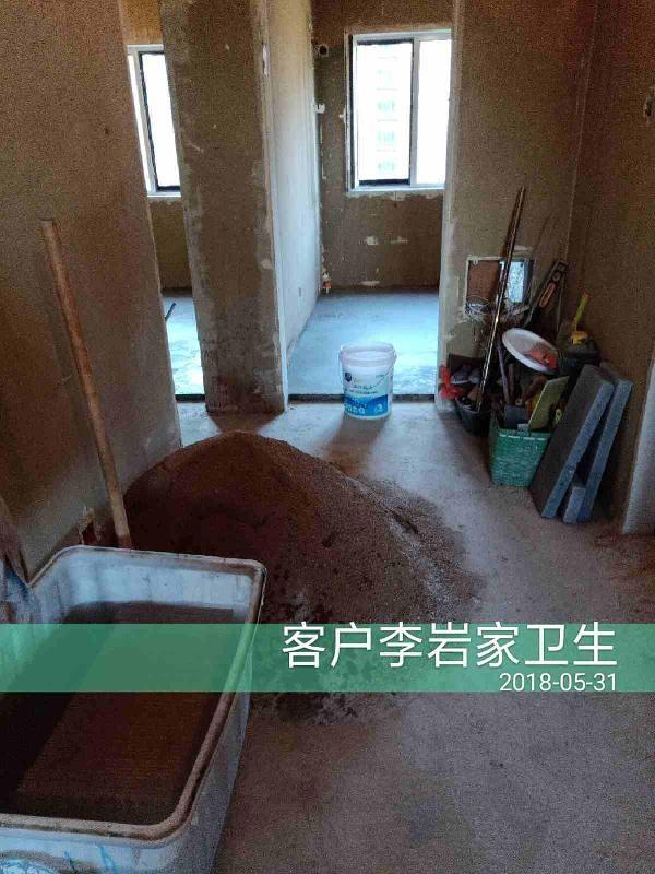 爱空间厨卫墙砖完工_2164432