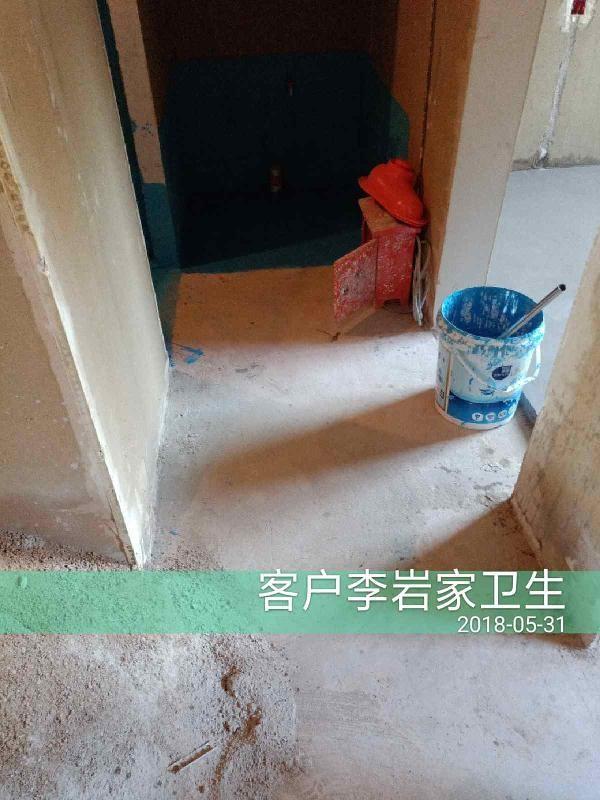 爱空间厨卫墙砖完工_2164433