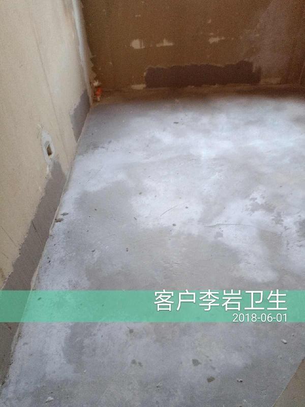 爱空间厨卫墙砖完工_2170909