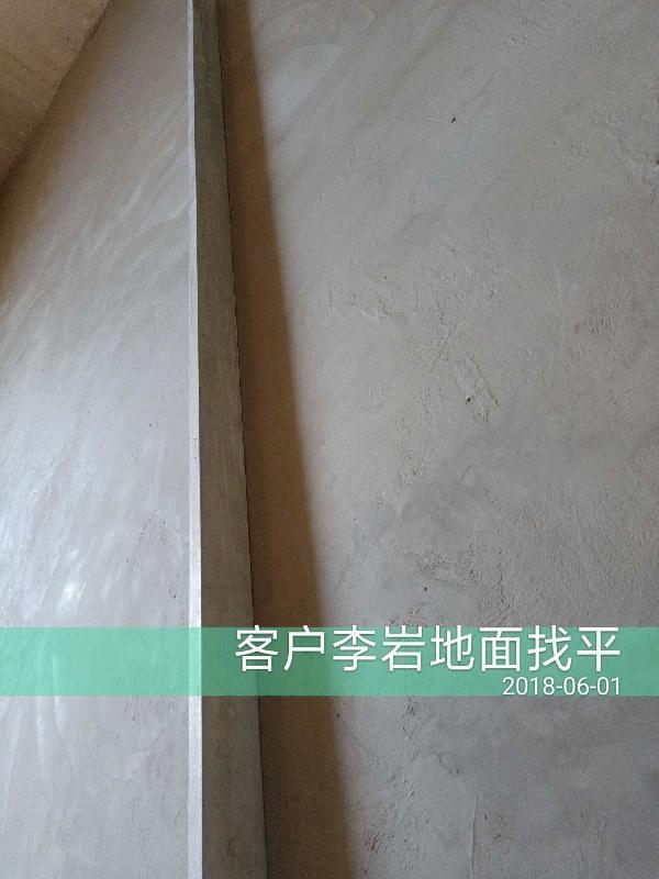 爱空间厨卫墙砖完工_2170911