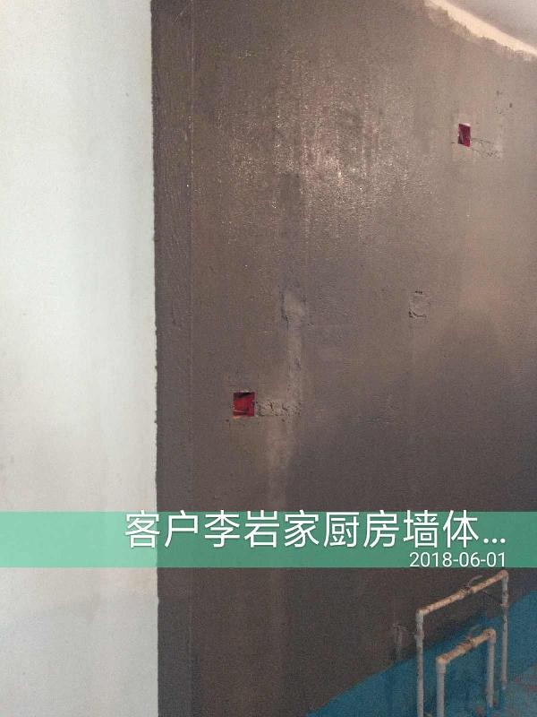 爱空间厨卫墙砖完工_2170900