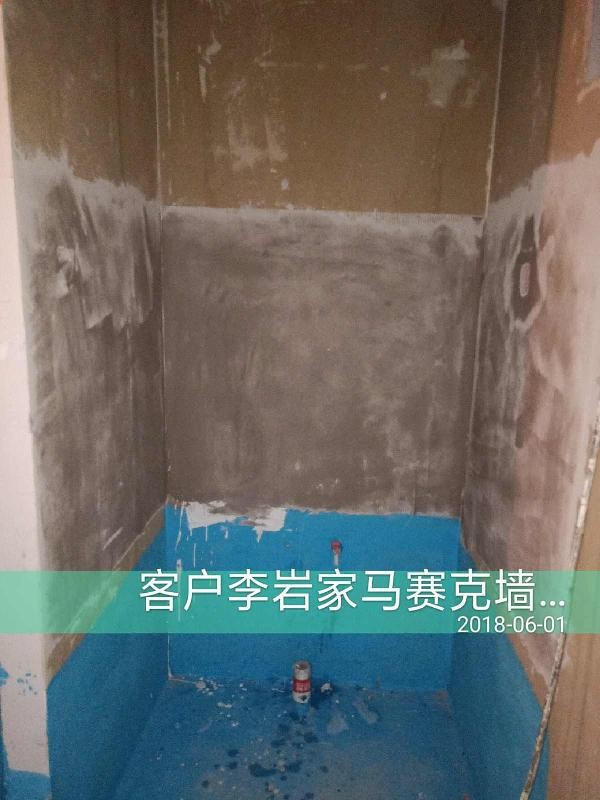 爱空间厨卫墙砖完工_2170905
