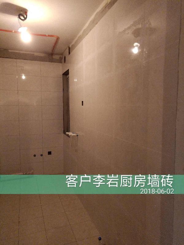 爱空间厨卫墙砖完工_2177737
