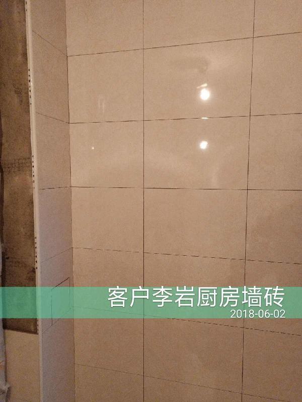 爱空间厨卫墙砖完工_2177739