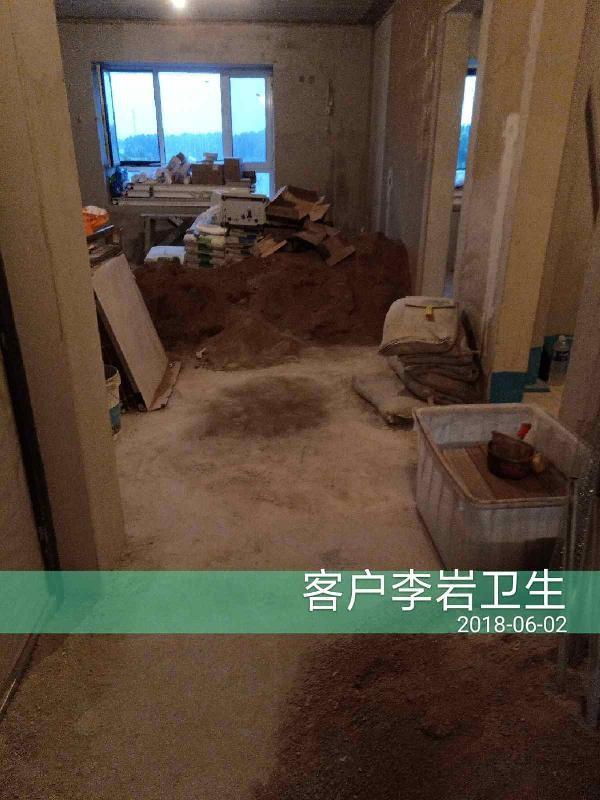 爱空间厨卫墙砖完工_2177740