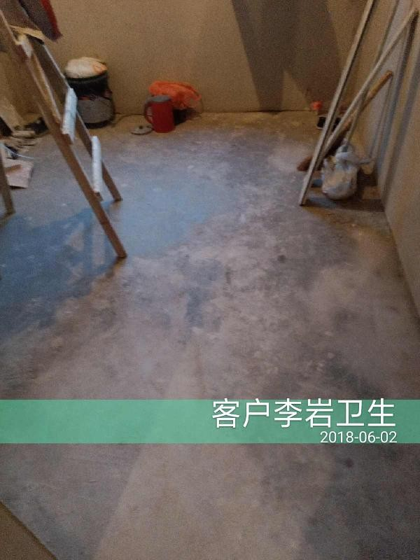 爱空间厨卫墙砖完工_2177741