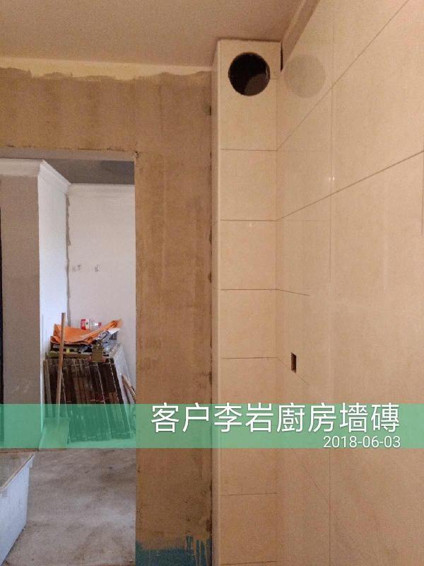 爱空间厨卫墙砖完工_2180753