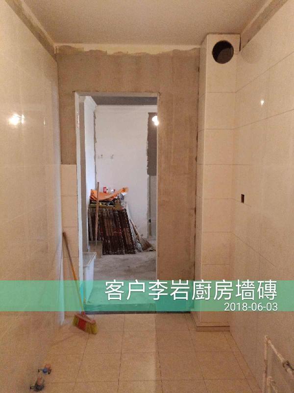 爱空间厨卫墙砖完工_2180755
