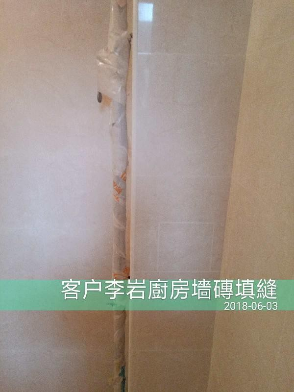 爱空间厨卫墙砖完工_2180757