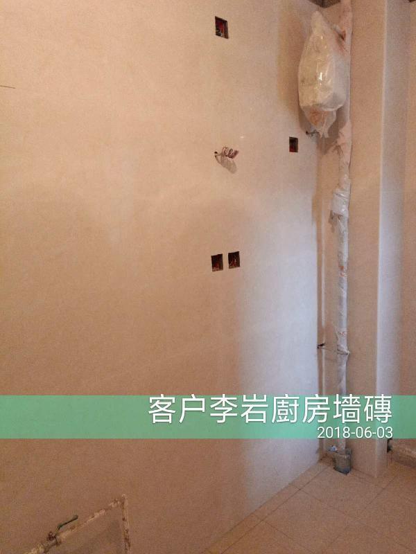 爱空间厨卫墙砖完工_2180759