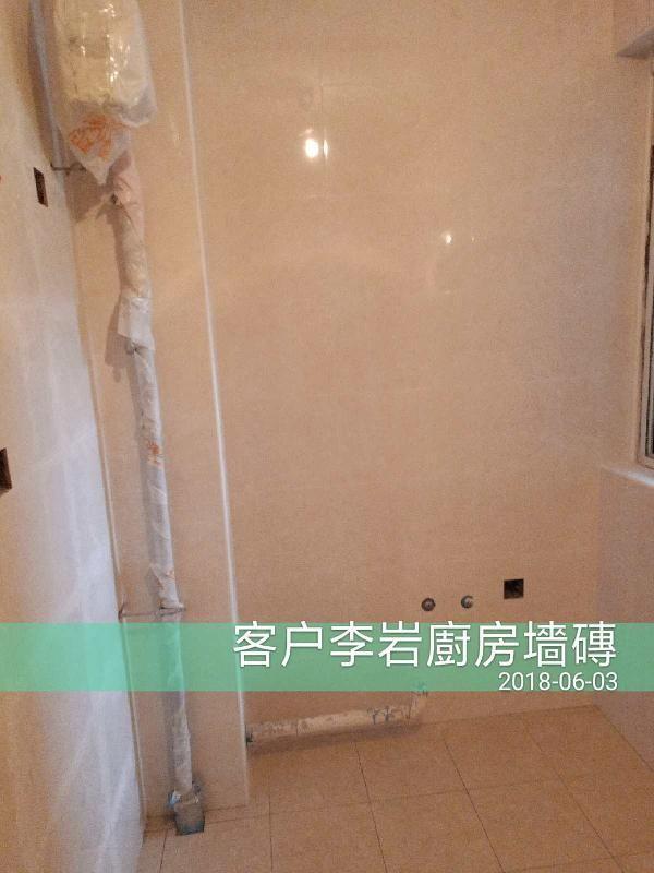 爱空间厨卫墙砖完工_2180760