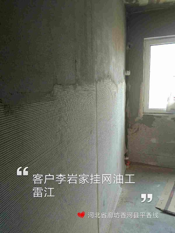爱空间厨卫墙砖完工_2183495