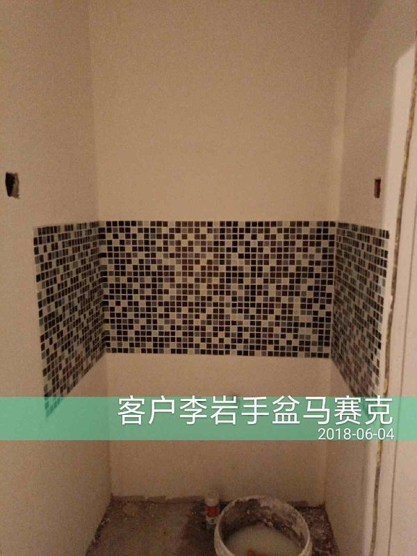 爱空间厨卫墙砖完工_2183505