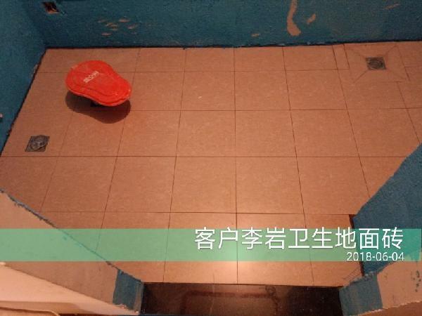 爱空间厨卫墙砖完工_2183497