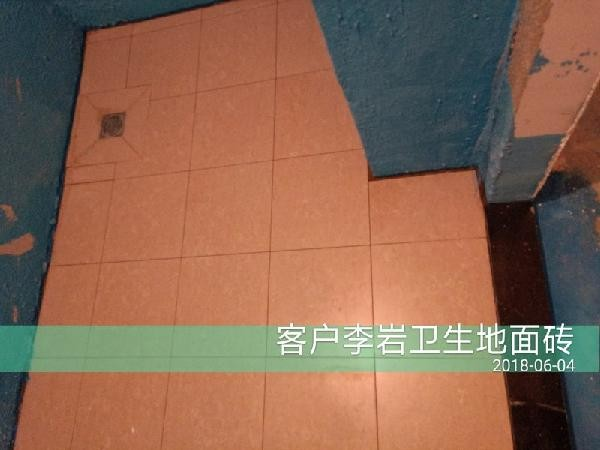 爱空间厨卫墙砖完工_2183498