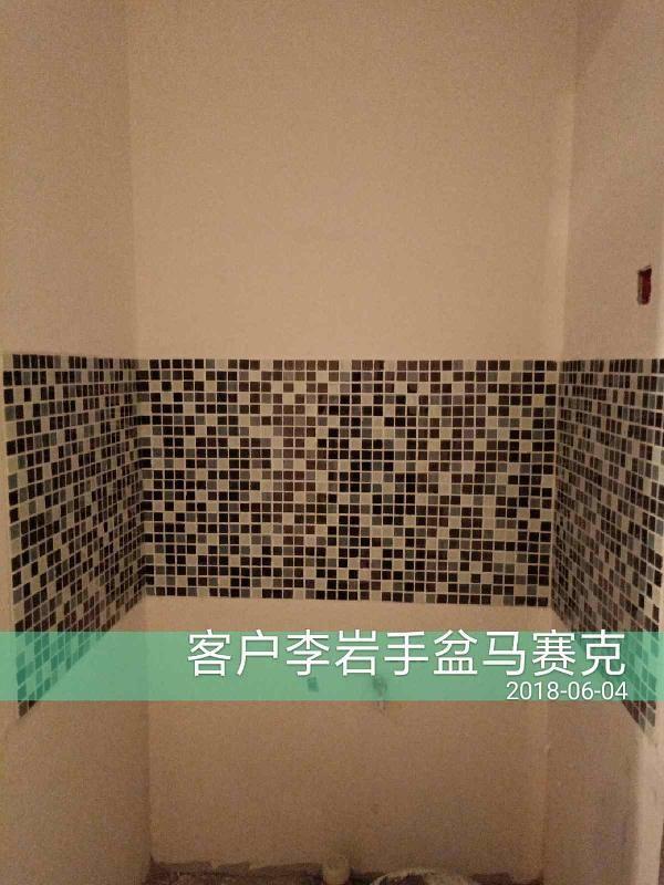 爱空间厨卫墙砖完工_2183499