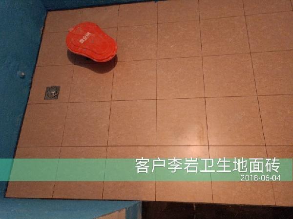 爱空间厨卫墙砖完工_2183500
