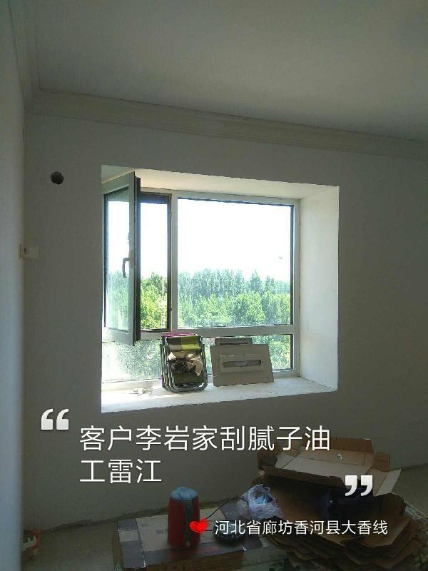 爱空间厨卫墙砖完工_2190321