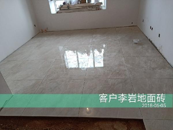 爱空间厨卫墙砖完工_2190326
