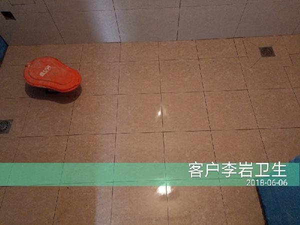 爱空间厨卫墙砖完工_2196969