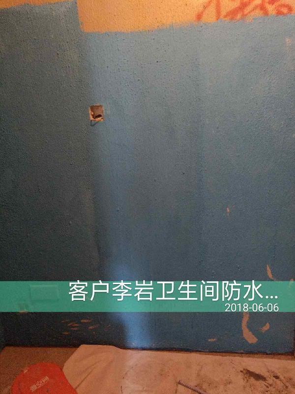 爱空间厨卫墙砖完工_2196970