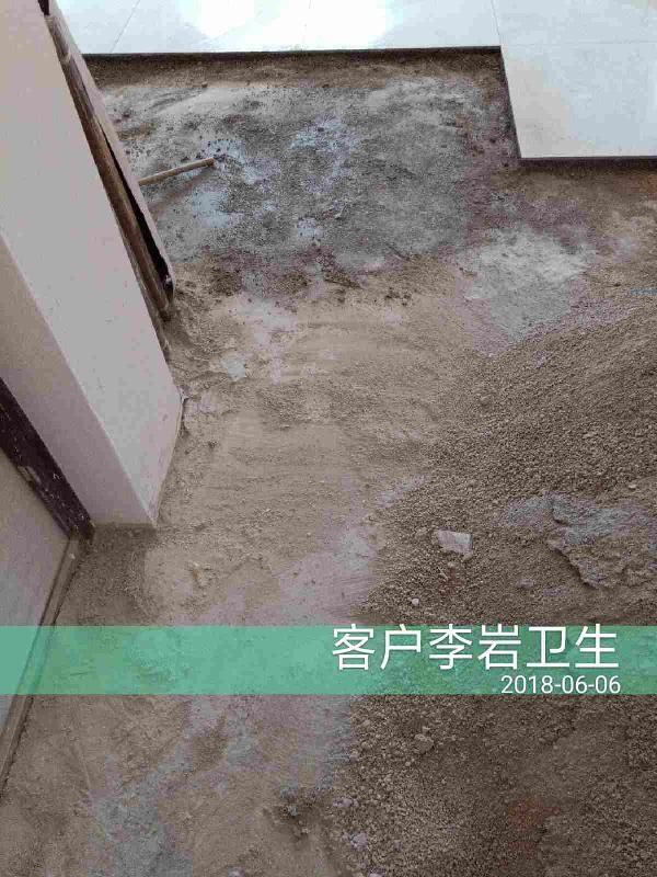 爱空间厨卫墙砖完工_2196973