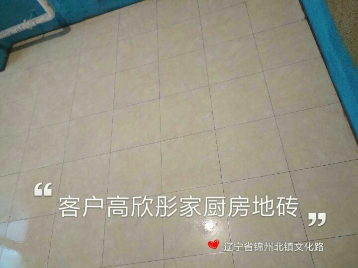 爱空间水电改造完工_2196136