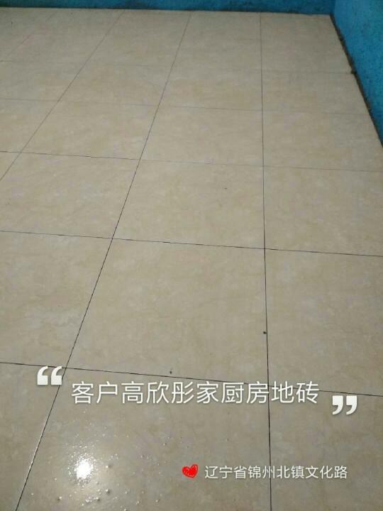 爱空间水电改造完工_2196137