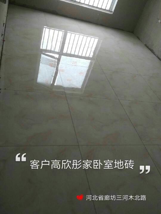 爱空间水电改造完工_2196138