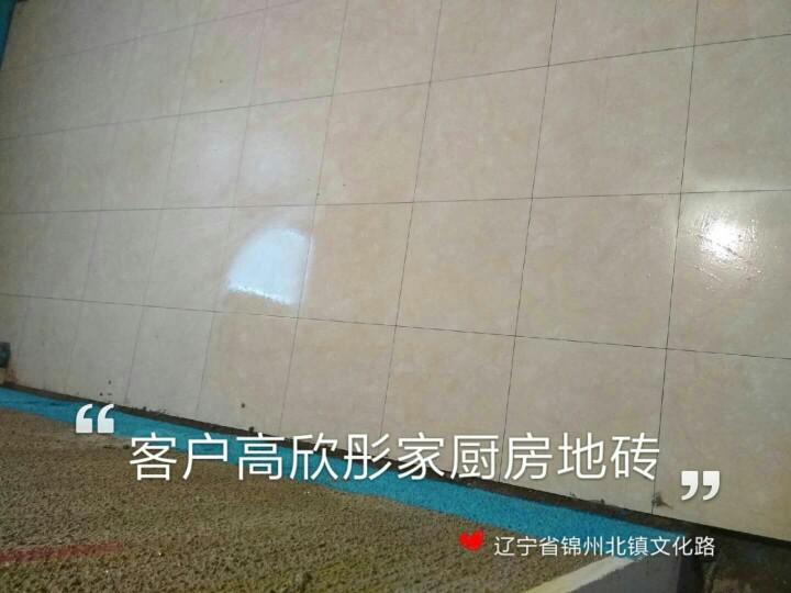 爱空间水电改造完工_2196139