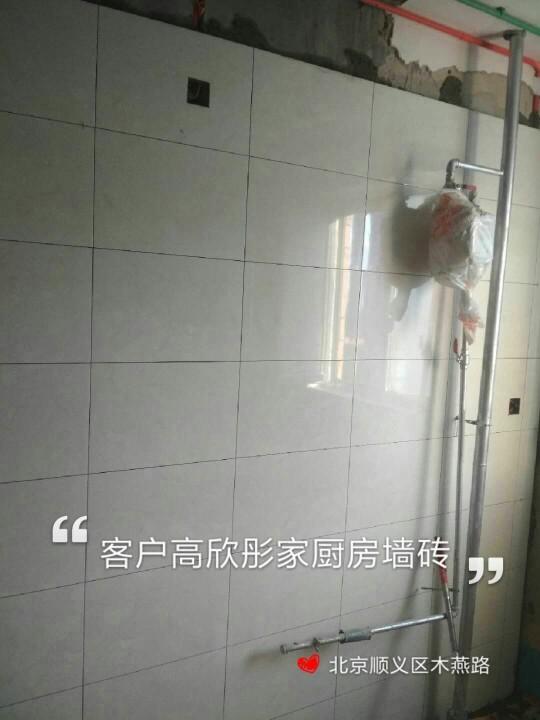 爱空间水电改造完工_2202151