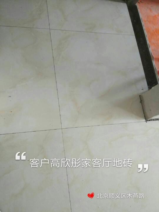 爱空间水电改造完工_2206266